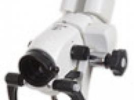 кольпоскоп бинокулярный мк-200