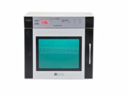 Камера для стерильных инструментов Армед СН211-130