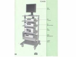 Стойка эндоскопическая MGB